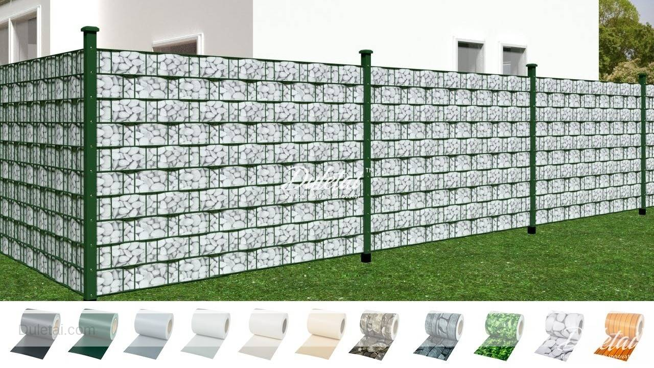 fence screen material