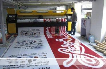 printing pvc coated flex banner